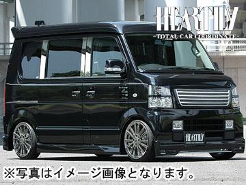 HEARTILY/ハーテリー LS-LINE series ライトガーニッシュ エブリィ DA64W