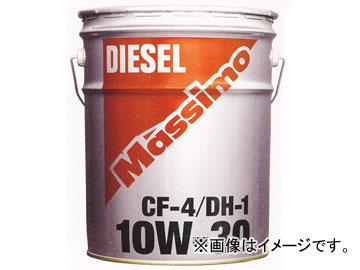 富士興産 マッシモ/MASSIMO エンジンオイル ディーゼルCF-4/DH-1 10W-30 200Lドラム 【smtb-F】
