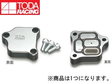 戸田レーシング/TODA RACING S2000 F20C/F22C VTECキラー ハイパワープロフィールカムシャフト用 スプールバルブカバー 15810-F20-000