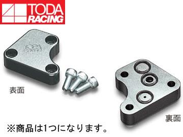 戸田レーシング/TODA RACING シビック TypeR/インテグラ TypeR/アコード EUROR K20A VTECキラー ハイパワープロフィールカムシャフト用スプールバルブカバー 15810-K20-000