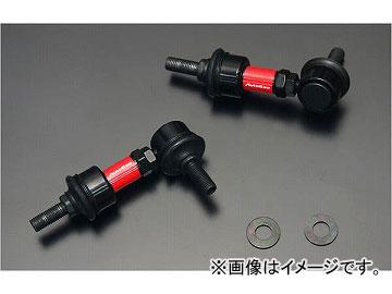 オートエクゼ/Auto Exe アジャスタブル スタビライザーリンク フロント MSE7605 マツダ RX-8 SE3P