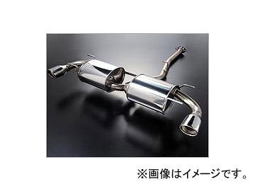 オートエクゼ/Auto Exe プレミアテールマフラー MSY8Y00 マツダ RX-8 SE3P 6MT車