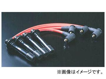 オートエクゼ/Auto Exe スポーツプラグコード MNB930 マツダ ロードスター NB8C-~200000/NB6C/NA8C/NA6CE