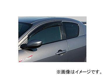 オートエクゼ/Auto Exe スポーツサイドバイザー MSE0400 マツダ RX-8 SE3P