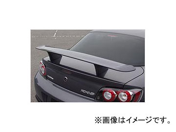 オートエクゼ/Auto Exe リアウイング SE-04 MSY2600 マツダ RX-8 SE3P-300001~