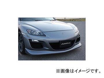 オートエクゼ/Auto Exe フロントノーズ SE-03C MSW2000 マツダ RX-8 SE3P-~300000