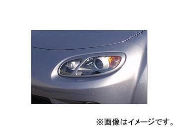 オートエクゼ/Auto Exe ヘッドライトガーニッシュ NC-03 MNC2110 マツダ ロードスター NCEC-~300000