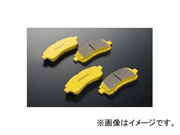 オートエクゼ/Auto Exe スポーツブレーキパッド リア MKE520W マツダ CX-5 KE系