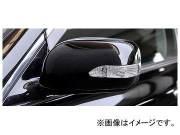 アーティシャンスピリッツ LEDウインカーミラー タイプS 160mm トヨタ/TOYOTA マジェスタ UZS18# MC Before 2004年07月~2006年07月 HIGH-SPEC VERSE