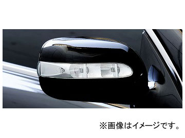 アーティシャンスピリッツ LEDウインカーミラー タイプL 240mm トヨタ/TOYOTA マジェスタ UZS18# MC Before 2004年07月~2006年07月 HIGH-SPEC VERSE