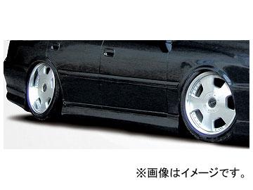 アーティシャンスピリッツ サイドステップ トヨタ/TOYOTA チェイサー JZX100 MC Before 1996年09月~1998年08月 SPORT-SPEC