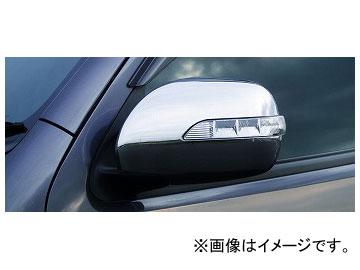 アーティシャンスピリッツ LEDウインカーミラー トヨタ/TOYOTA ハイエース/レジアスハイエース KDH21#/TRH21# SUPER/GL/DX MC After 2007年08月~ HIGH-SPEC