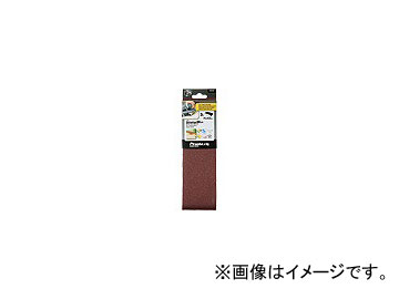 BLACK&DECKER 中目(#80×3枚セット)サンディングベルトセット X33191 JAN:4536178733199 入数:10セット