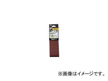 BLACK&DECKER 細目(#100×3枚セット)サンディングベルトセット X33196 JAN:4536178733168 入数:10セット