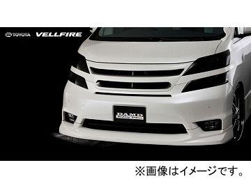 ダムド Styling Effect フロントグリル(ネット付き) FRP/純正色塗装仕様 トヨタ ヴェルファイア DBA-ANH20W-NFXSK Zグレード専用 2007年10月~