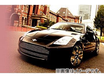 ダムド BLACK×METAL フルボディーキット&マフラー コンプリートキット ニッサン フェアレディZ Z-33/350Z