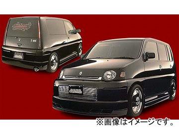 ダムド BLACK×METAL フロントハーフスポイラー ホンダ S-MX 2000 GF-RH1,2 M/C後