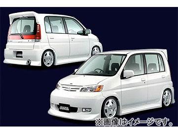 ダムド IMPERIAL リアバンパー ホンダ ダンク JB3,4