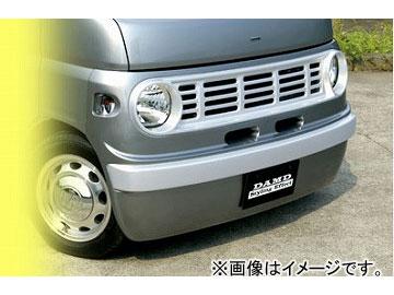 ダムド LOCOBOY フロントバンパー ホンダ ホビオ HM3,4