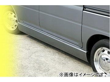 ダムド LOCOBOY サイドスカート ホンダ ホビオ HM3,4