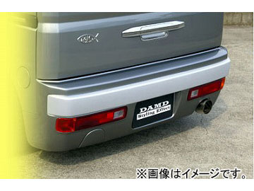 ダムド LOCOBOY リアバンパー ホンダ ホビオ HM3,4
