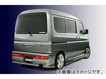 ダムド IMPERIAL リアバンパー ホンダ ホビオ HM3,4