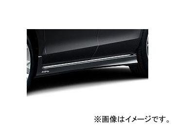 ダムド Styling Effect サイドスカート 未塗装 マツダ MPV LY3P-200001~