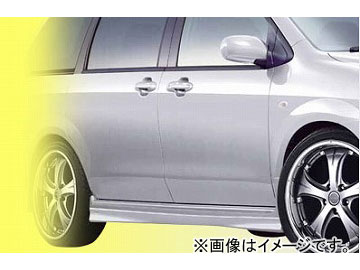 ダムド 未塗装 Styling マツダ Effect サイドステップ 未塗装 マツダ MPV ダムド LW3W/LWFW 後期, スカイラーク:0a50c869 --- officewill.xsrv.jp