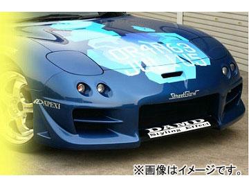 ダムド Styling Effect フロントバンパー マツダ RX-7 FD3S