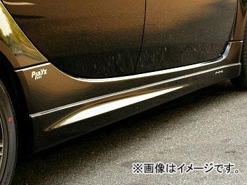ダムド Concept B Styling Effect サイドスカート ミツビシ アイ CBA-HA1W