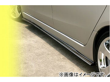 ダムド NA4W グランディス Styling Effect Styling サイドエクステンション ミツビシ グランディス NA4W, Parfait(パルフェ):6ffb4273 --- officewill.xsrv.jp
