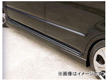 ダムド IMPERIAL IMPERIAL ワゴンR/RR ダムド サイドスカート スズキ ワゴンR/RR MH21S, インテリアまつうら:6877ce70 --- officewill.xsrv.jp