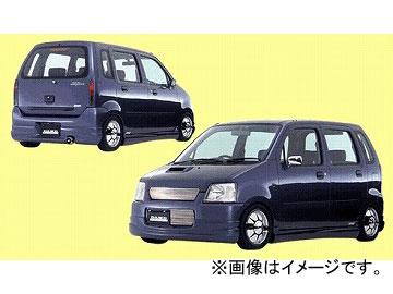 ダムド CHROME 21S HEART サイドスカート CHROME スズキ ワゴンR ワゴンR MC11S, 21S M/C前, エコリア:7c09daf4 --- officewill.xsrv.jp