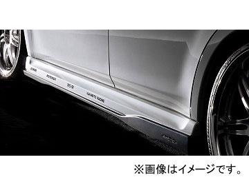 ダムド Styling Effect サイドスカートエクステンション For S package カーボンファイバー スバル レガシイ DBA-BR9/BM9 2009年~