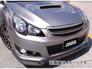 ダムド Styling Effect フロントグリル(アプライドA~C専用) FRP スバル レガシイ DBA-BR9/BM9 2009年~