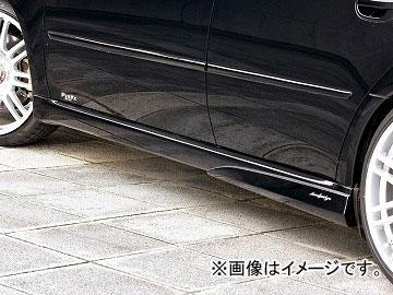 ダムド Styling Effect サイドエクステンション T-1 FRP スバル レガシイツーリングワゴン BP5-D~F
