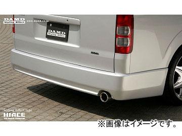ダムド Styling Effect リアバンパーフェイス トヨタ ハイエース TRH214W