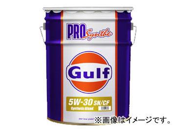 ガルフ/Gulf エンジンオイル プロシンセ/PRO Synthe 5W-30 SN/GF-5 入数:20L×1缶
