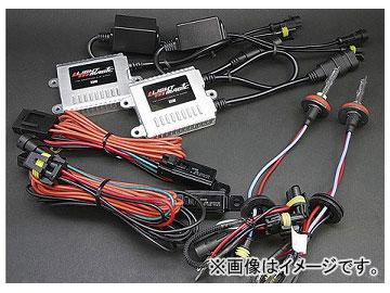 HKB LGIHT MAGIC ライトマジックプラス シングルコンバージョンキット 25W ミニマムバラスト プラス 6000K バルブタイプ:HB4 LMCOHB46025P JAN:4582199122092