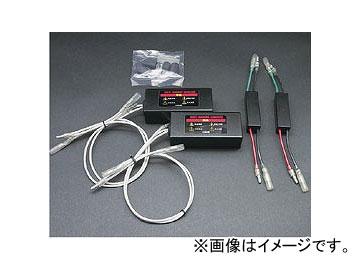 HKB マルチワーニングキャンセラー HMW JAN:4582199122252