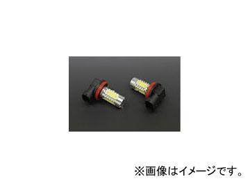 HKB ALTAIR LEDフォグ TypeI 16W バルブタイプ:H8 ALH816F JAN:4582199109185