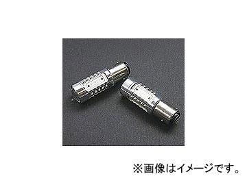 HKB ALTAIR LEDバルブ S25 ダブル レッド ALHPS25SWR JAN:4582199108027