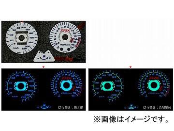 2輪 オダックス ELメーターパネル ACスタイル P042-7045 カワサキ ZRX400