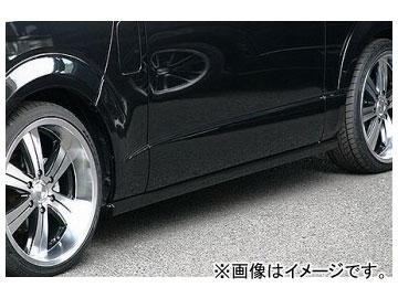 乱人 サイドステップ(左側スライドドア車用) トヨタ ハイエース 200系 ワイドボディー