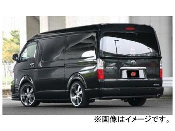 乱人 リアウィング(LEDハイマウントストップランプ付) ハイルーフ車用 トヨタ ハイエース 200系 ワイドボディー