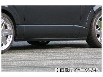 乱人 サイドステップ(左側スライドドア車用) トヨタ ハイエース 200系 標準ボディー
