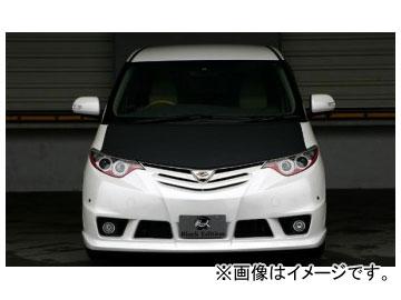 乱人 Black Edition フロントバンパー(フォグランプ&カバー付) トヨタ エスティマ アエラス GSR/ACR 50系 前期