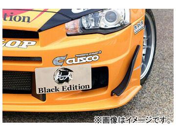 乱人 Black Edition フロントバンパー用カナード(カーボン) ミツビシ ランサーエボリューション CZ4A