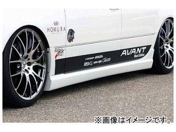乱人 AVANT サイドステップスポイラー トヨタ セルシオ UCF30/31 前期