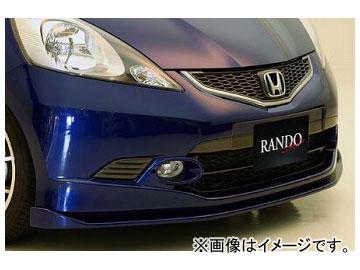 乱人 RANDO Style フロントアンダースポイラー ホンダ フィット RS GE8/9 前期 2007年10月~2010年09月